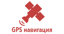 Gps часы трекер smart baby watch phone