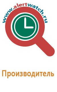 Часы watch wristwatch